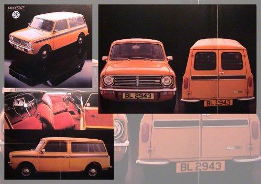 Les brochures Mini-37-large